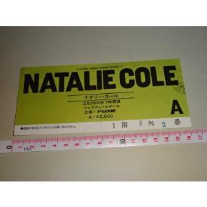 ナタリー・コール NATALIE COLE チケット 半券 1977年 大阪公演|gkaitori