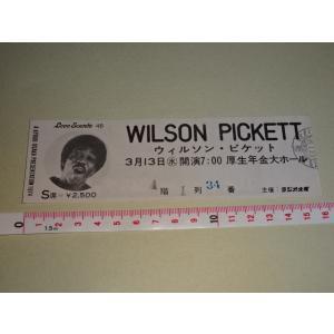 1974年 ウィルソン・ピケット チケット 半券 大阪公演 WILSON PICKETT|gkaitori