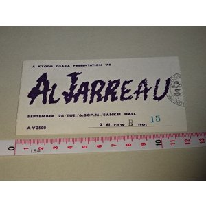 アル・ジャロウ チケット 半券 1978年 サンケイホール AL JARREAU 来日公演|gkaitori
