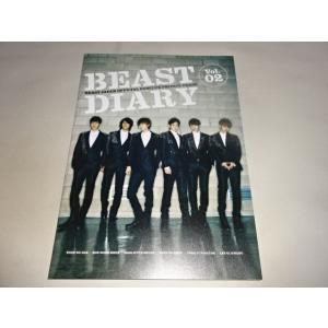 BEAST ファンクラブ会報 vol.2【グッズ買取専門店hfitz.com】|gkaitori