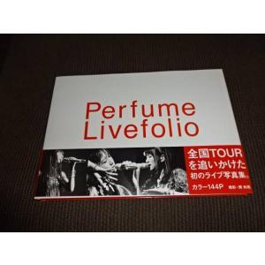 Perfume Livefolio 写真集 パフューム【コンサートグッズ販売専門店hfitz.com】 gkaitori