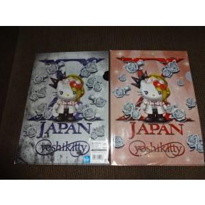 X JAPAN 未使用の A4クリアファイル2枚セット yoshikitty  【ジャニーズグッズ買取専門店hfitz.com】|gkaitori