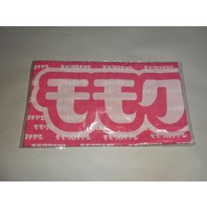 ももクロChan 豆絞り ピンク 未開封 【ももいろクローバーZ買取りますhfitz.com】 gkaitori