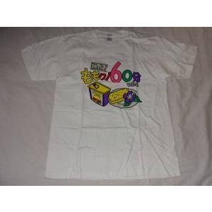 ももクロ ももクノ60分vol.6 未着用 Tシャツ in沖縄│グッズ買取ますグッズhfitz.com gkaitori