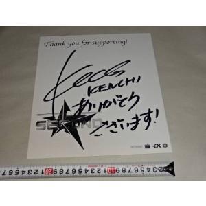 EXILE THE SECOND KENCHI 橘ケンチ  直筆サイン色紙|gkaitori