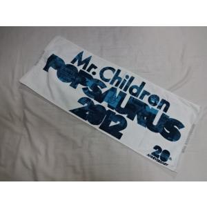 Mr.Children 2012「POPSAURUS」フェイスタオル │バンスコ売るならhfitz.com|gkaitori