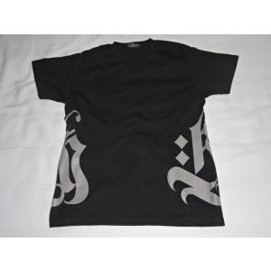 氷室京介 20周年 Tシャツ JUST MOVIN ON |gkaitori
