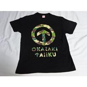 岡崎体育 Tシャツ ワンマンツアー2018 Mサイズ|gkaitori