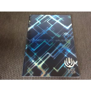 UVERworld FC会報 NEO SOUND WAVE vol.15|gkaitori