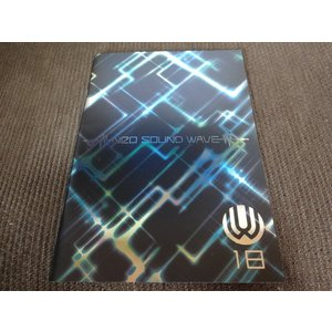 UVERworld FC会報 NEO SOUND WAVE vol.18|gkaitori