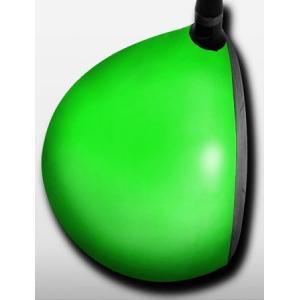 Green|gkgolf