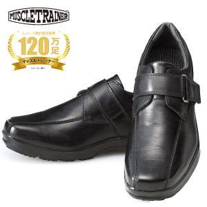 マッスルトレーナー ビジネス ベルトタイプ ブラック 片足1.2kg 通勤 メンズ ウォーキングシューズ 革靴 脂肪燃焼 筋トレ ダイエットの画像