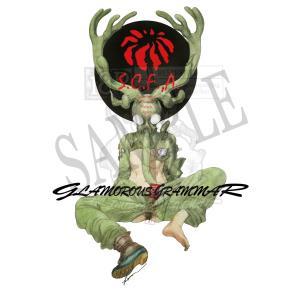 MaskedTrap5 gl-gr 02