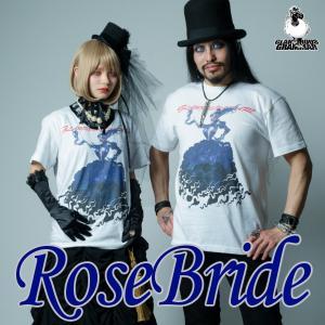 RoseBride gl-gr