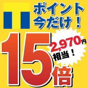 英会話・英語教材 たった60日で英語が話せる!七田式英語教材「7+English(セブンプラスイングリッシュ)」(7大特典付き&ポイント15倍)|gl-la|06