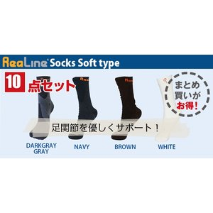 [健康・予防]ReaLine リアライン・ソックス・ソフト(S、M、Lサイズ) 長時間の装着・日常生活に最適(10足セット) glab