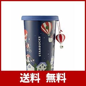 海外限定 スタバ ステンレスタンブラー Starbucks Holiday Fair Mercury...