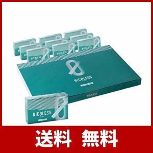 NICOLESS ニコレス ミント 1カートン (10箱入り)