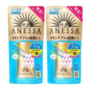 ANESSA(アネッサ)パーフェクトUVスキンケアミルク ミニ日焼け止め2個セット   顔・からだ用...