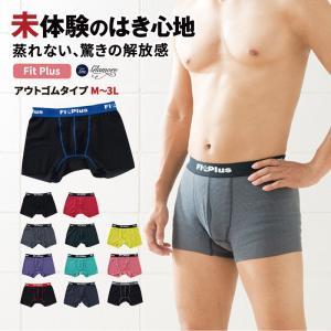 ボクサーパンツ メンズパンツ 下着 男性 アウトゴム 包帯 ...