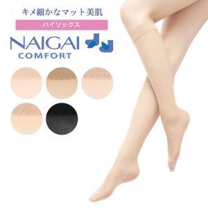 NAIGAI COMFORT ナイガイ コンフォートレディース ハイソックス履き口ゆったり リラックス ストッキング靴下  パンストソックス 1005007|ナイガイ公式オンラインショップ