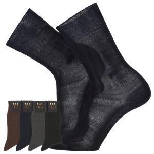 DAKS ダックス日本製 Dress ビジネス 綿100% ワンポイント ロゴ刺繍 リンクス格子柄 ...