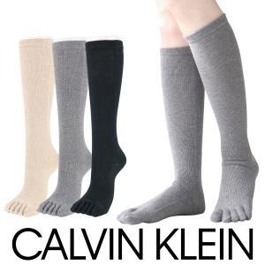 Calvin Klein カルバンクライン綿混 着圧(20hPa)ハイソックス丈 5本指 レディース ソックス つま先かかとに消臭糸使用 引き締め効果サポートフィット 03265207|ナイガイ公式オンラインショップ