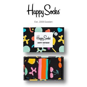 Happy Socks ハッピーソックス Singing Birthday Box BALLOON ANIMAL 音が鳴る!3足組 ギフトセット クルー丈 ソックス 靴下 GIFT BOX ユニセックス 1A143002|glanage