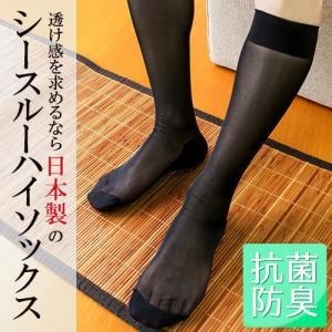 【ゆうパケット・4点まで】 [ブランド]: concept [カラー]: ブラック [サイズ]: 2...