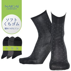 NAIGAI COMFORT ナイガイ コンフォート ソフトくちゴム ドレス20cm丈 ドット メンズ 靴下 ビジネス クルー丈 ソックス 男性 メンズ 2302-404 ポイント10倍|glanage