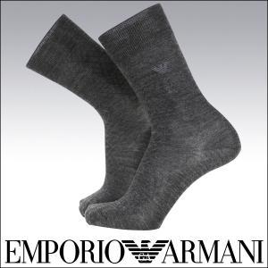 EMPORIO ARMANI エンポリオ アルマーニ ビジネ...
