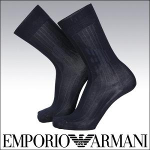 EMPORIO ARMANI 抗菌・防臭 綿混 メンズ ソックス 靴下 透かしBIGイーグル柄 クルー丈 ビジネスソックス 2312-340 ポイント10倍