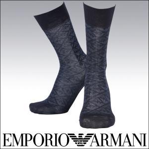 EMPORIO ARMANI ビジネスソックス 抗菌・防臭 綿混 ソックス 靴下 Dress 透かしイーグルロゴ柄 クルー丈 メンズ 2312-355 ポイント10倍 glanage