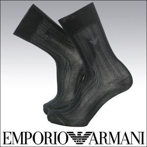 EMPORIO ARMANI エンポリオ アルマーニ メンズ ビジネス ソックス ロゴ刺繍 ストライプ クルー 抗菌 防臭 綿混 靴下 ポイント10倍