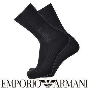 EMPORIO ARMANI エンポリオ アルマーニ ビジネス イーグル リンクス柄 抗菌防臭 クルー丈 メンズ 紳士 ソックス 靴下 ポイント10倍|glanage