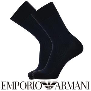 EMPORIO ARMANI エンポリオ アルマーニ ビジネス ブロック柄 クルー丈 メンズ 紳士 ソックス 靴下 ポイント10倍|glanage