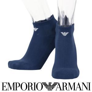 EMPORIO ARMANI 底パイル メンズソックス 靴下 フットカバー 綿混 ワンポイントロゴ ショートソックス 2322-020 ポイント10倍