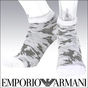 EMPORIO ARMANI メンズ ソックス 靴下 フットカバー カバーソックス 綿混 迷彩柄 ショートソックス 2322-027 全品ポイント10倍