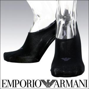 EMPORIO ARMANI クールビズ メンズ ソックス 靴下 Casual イーグルロゴ フットカバー ソックス 2322-054 ポイント10倍|glanage