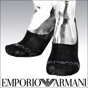EMPORIO ARMANI エンポリオ アルマーニ メンズ...