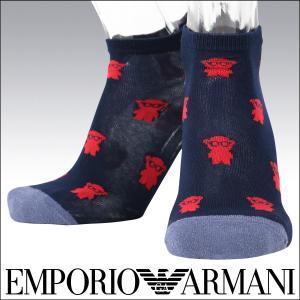 EMPORIO ARMANI エンポリオ アルマーニ メンズ 靴下 フットカバー コットンミックス マンガベアー ショートソックス ポイント10倍|glanage