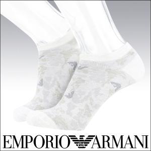 EMPORIO ARMANI エンポリオ アルマーニ メンズ 靴下 フットカバー コットンミックス イーグル カモフラージュ柄 ショートソックス ポイント10倍|glanage