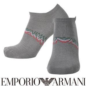 EMPORIO ARMANI エンポリオ アルマーニ EA トリコロール ロゴ スニーカー丈 メンズ 紳士 ソックス 靴下 ポイント10倍|glanage