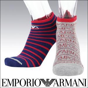 EMPORIO ARMANI メンズ ソックス 靴下 フットカバー カバーソックス リバーシブル ショートソックス ポイント10倍|glanage
