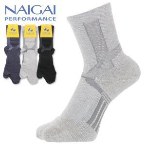 ウォーキング 2本指 足袋型 メンズ 靴下 NAIGAI PERFORMANCE ナイガイ パフォーマンス 総パイル仕様 クルー丈 ソックス 2332-206|glanage