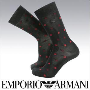 EMPORIO ARMANI エンポリオ アルマーニ メンズ カジュアル ソックス ロゴ刺繍 ドット柄 クルー 抗菌 防臭 綿混 靴下 ポイント10倍|glanage