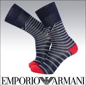 EMPORIO ARMANI エンポリオ アルマーニ 綿混 ...