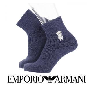EMPORIO ARMANI エンポリオ アルマーニ ルームソックス メンズ 冬用靴下 カシミヤ混 マンガベアー ミドル丈 ソックス ポイント10倍|glanage