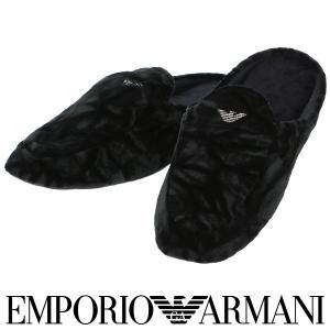 EMPORIO ARMANI スリッパ クラッシュベロア ルームシューズ ワンポイントロゴ メンズ 部屋履き ポイント10倍|glanage