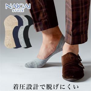 メンズ かかと滑り止め付き 浅履き フットカバー カバーソックス クールビズ NAIGAI STYLE ナイガイ スタイル 靴下 ソックス 2352-002 ポイント10倍|glanage